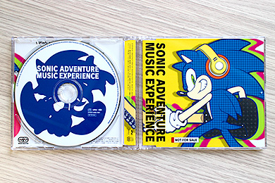 sonic adventure music experience