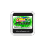 Sonic Advance 3 to be Released on Wii U May 25th in Japan